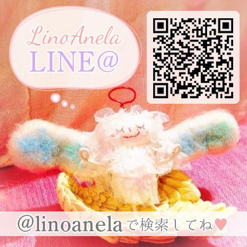 LINE@ご登録